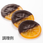 サークルオレンジのオランジェット
