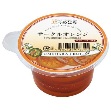 サークルオレンジ