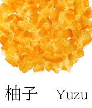 柚子 ユズ
